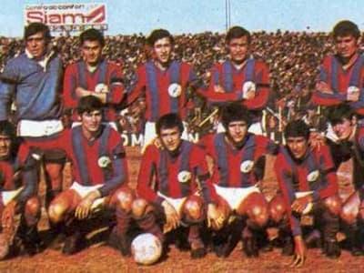 Los Matadores 1968